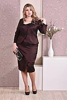 До 74 размера Женский костюм большого размера коричневый пиджак и юбка деловой красивый строгий