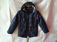 Куртка парка детская для мальчика 5-9 лет,морская волна