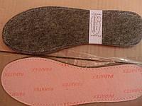 Стельки для обуви осень весна размеры 35-46