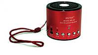Портативная bluetooth колонка MP3 плеер WS-Q9 Red, фото 1