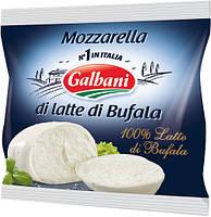 Сыр Моцарела Буфало в рассоле