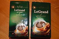 Кофе молотый   LeGrand Exclusive - Польша !
