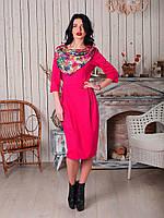 Трикотажное платье Кимбэрли, фото 1