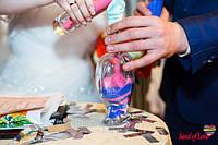 Розовый и синий песок на свадьбе Елены и Дмитрия
