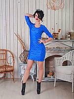 Молодежное платье насыщенного богатого цвета, фото 1