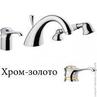 Смеситель Для Ванны Emmevi TIFFANY CO60120 (хром-золото)