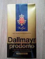 Кофе молотый Dallmayr Prodomo