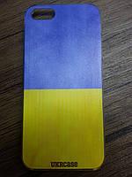 Чехол-накладка UkrCase iPhone 5 Ukraine прапор України