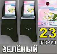"""Носки женские демисезонные ТМ """"Смалий"""", Украина 23 размер зеленый НЖД-16"""