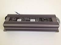 Блок питания для светодиодных лент SVT 150W 12 Вольт 150Вт