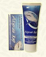 Акулий жир от варикоза крем