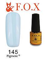 Гель-лак FOX № 145 (светлый голубой), 6 мл