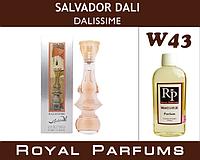 Духи на разлив Royal Parfums 100 мл Salvador Dali «Dalissime» (Сальвадор Дали Далиссимо)