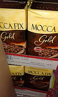 Кофе молотый Мосса Fix - Германия !