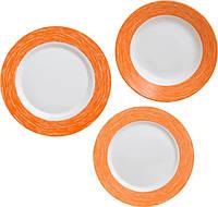 Набор посуды Color Days Orange 19 приборов