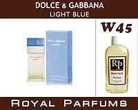 Духи на разлив Royal Parfums 100 мл Dolce&Gabbana «Light Blue» (Дольче Габбана Лайт Блю)