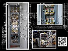 Б6506 (ИРАК 656.161.009) магнитный контроллер передвижения крана, фото 2