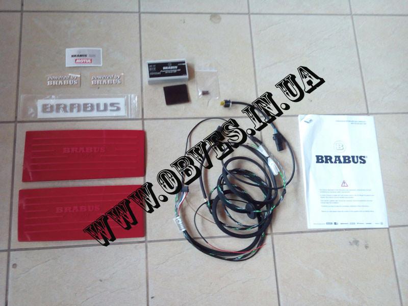 Комплект увеличения мощности Brabus B63-620 для Mercedes G63 AMG W463