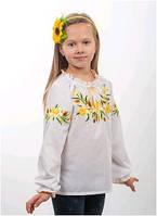 Вышиванка детская для девочки белая женская ТМ Два Кольори 0193
