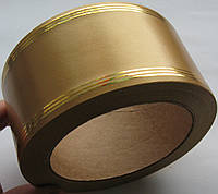 Лента подарочная, с золотой полоской по краям, ширина  5 см. 45м\50 ярд. золото