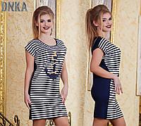 Платье летнее турецкое в  полоску, с якорем.
