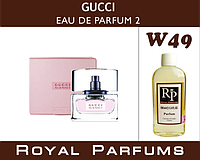 Духи на разлив Royal Parfums 100 мл Gucci «Eau de Parfume 2» (Гуччи эа де Парфюм 2)