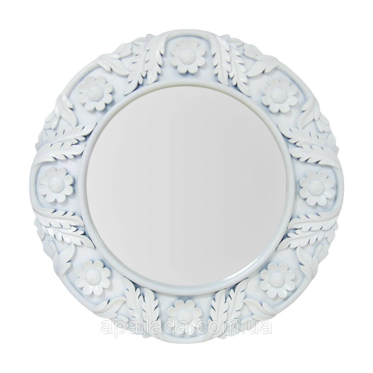 Зеркало круглое 68 см.