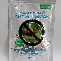 Антислимак, 30 г