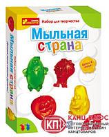 """Ранок Мыльная страна """"Овощи - фрукты"""" арт. 9010-03"""