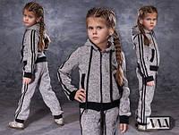 Детский спортивный костюм  / трикотаж с начесом / Украина