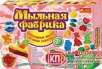 "Ранок Набор ""Мыльная фабрика"" арт. 9010"
