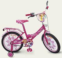 Велосипед 2-х колесный 18 дюймов 151822, фото 1