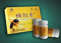 Для успокоения нервной системы -капсулы Feng Mian из  эмбриона королевской пчелы.