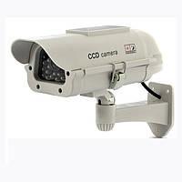 Муляж камеры видеонаблюдения CAMERA DUMMY CCD(камера-обманка)