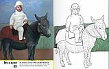 Розмальовка за картинами Пабло Пікассо, фото 2