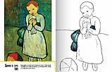 Розмальовка за картинами Пабло Пікассо, фото 3