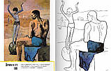 Розмальовка за картинами Пабло Пікассо, фото 4
