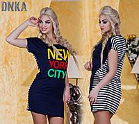 """Платье в полоску с вышивкой""""NEW YORK CITY""""."""