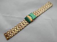 Особопрочный браслет к часам  - нержавейка, цвет золото, фото 1