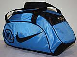 Сумка спортивная Nike голубая черная, фото 2