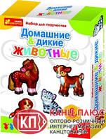 """Ранок Гипс на магнитах """" Дикие и домашние животные"""" арт. 4006"""