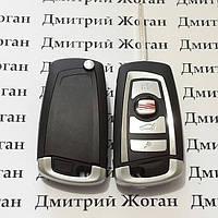 Корпус выкидного ключа для Seat (Сеат) , 3 - кнопки