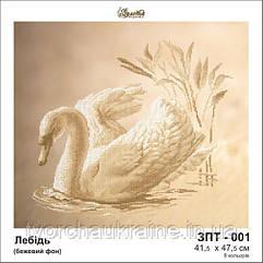 """Схема для вышивки бисером """"Лебедь"""" (бежевый фон)"""