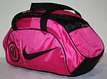 Сумка спортивная Nike розовая черная, фото 2