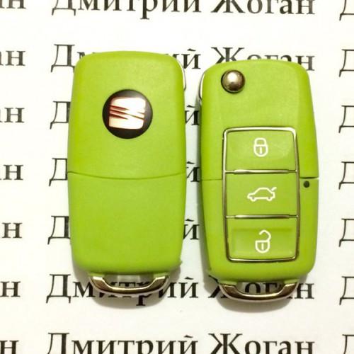 Корпус выкидного ключа для Seat (Сеат) , 3 - кнопки, лезвие HU66, HU49