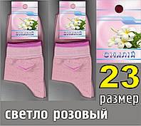 """Носки женские демисезонные ТМ """"Смалий"""", Украина 23 размер светло розовый НЖД-02359"""