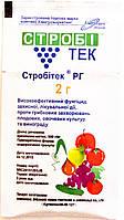 Фунгицид Стробитек (Строби) пакет 2гр (крезоксим-метил, 500 г/кг)
