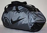 Сумка спортивная Nike серая черная, фото 2