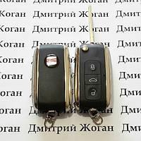 Корпус выкидного ключа для Seat (Сеат) , 3 - кнопки под переделку