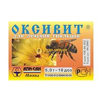 Препарати для лікування бджіл
